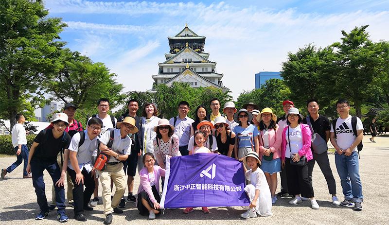 Team building trip to Japan