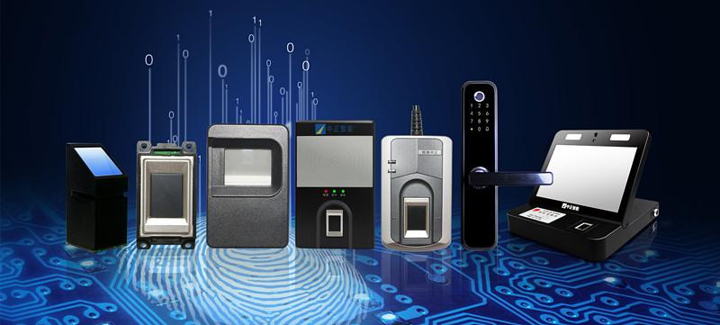 Miaxis-A reliable brandoffingerprint recognitionenterprise!