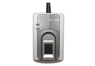 Biometric scanner supplier