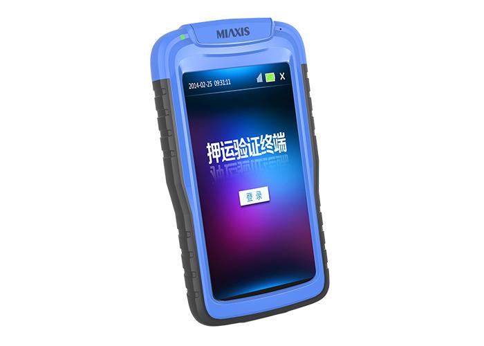 Miaxis BP900