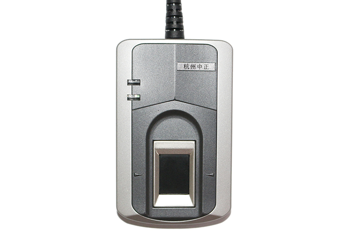 single fingerprint reader FPR-210E National ID