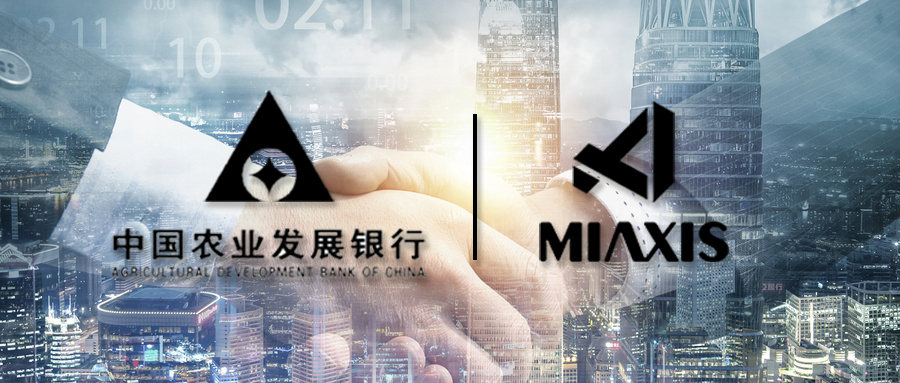 Congrats!  Miaxis Biometrics won the bid of banking fingerprint authentication system for ADBC!