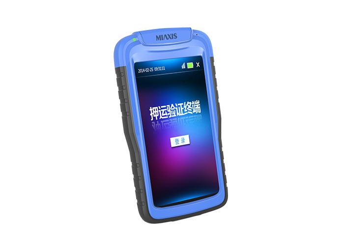 Fingerprint Handheld Terminal BP900