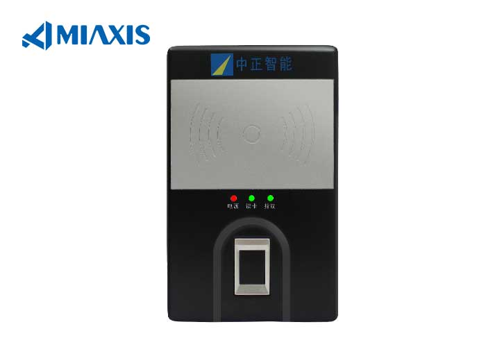Miaxis MR-210-BF