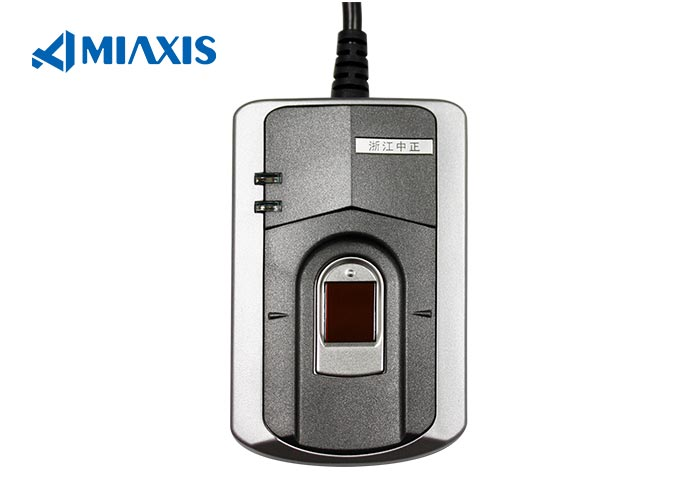 Miaxis SM-2BU