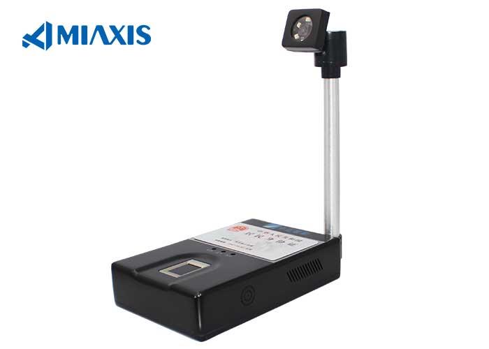 Miaxis MR-210