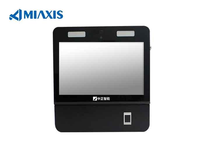 Miaxis MR860