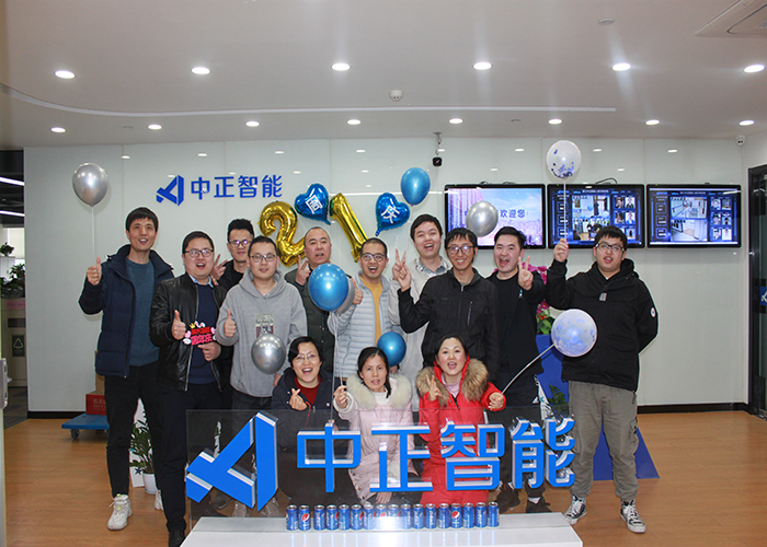The 21st anniversary celebration of Miaxis Biometrics. 21 years, we are on the road!